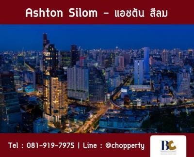 ขายคอนโดสีลม บางรัก : *New Room + Best Price* Ashton Silom 1 Bedroom 31.96 sq.m. only 6.99 MB [Tel. 081-919-7975]